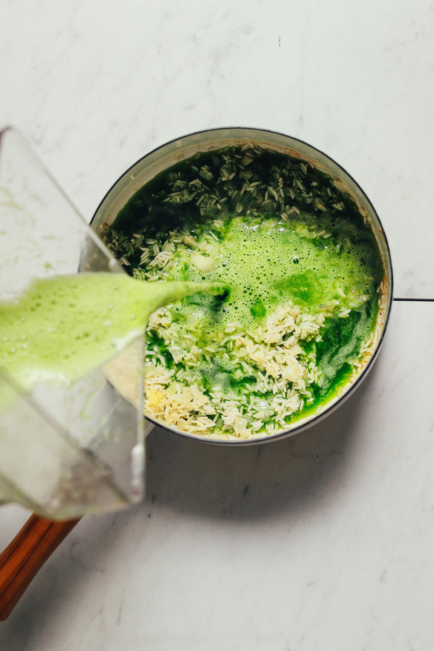 Рис с перцем и зеленью 6